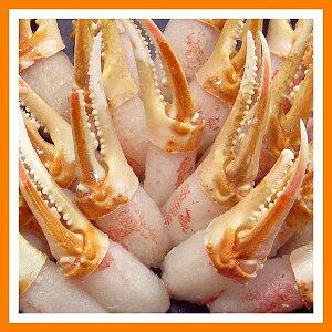 【週間特売】ズワイガニ 蟹爪(本ずわいがに)1kg