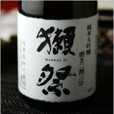 【DX箱入】獺祭(だっさい) 純米大吟醸 磨き二割三分 720ml
