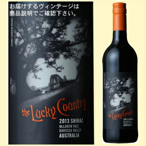 トゥー・ハンズ・ワインズ ザ・ラッキー・カントリー シラーズ(赤)(スクリューキャップ) 750ml