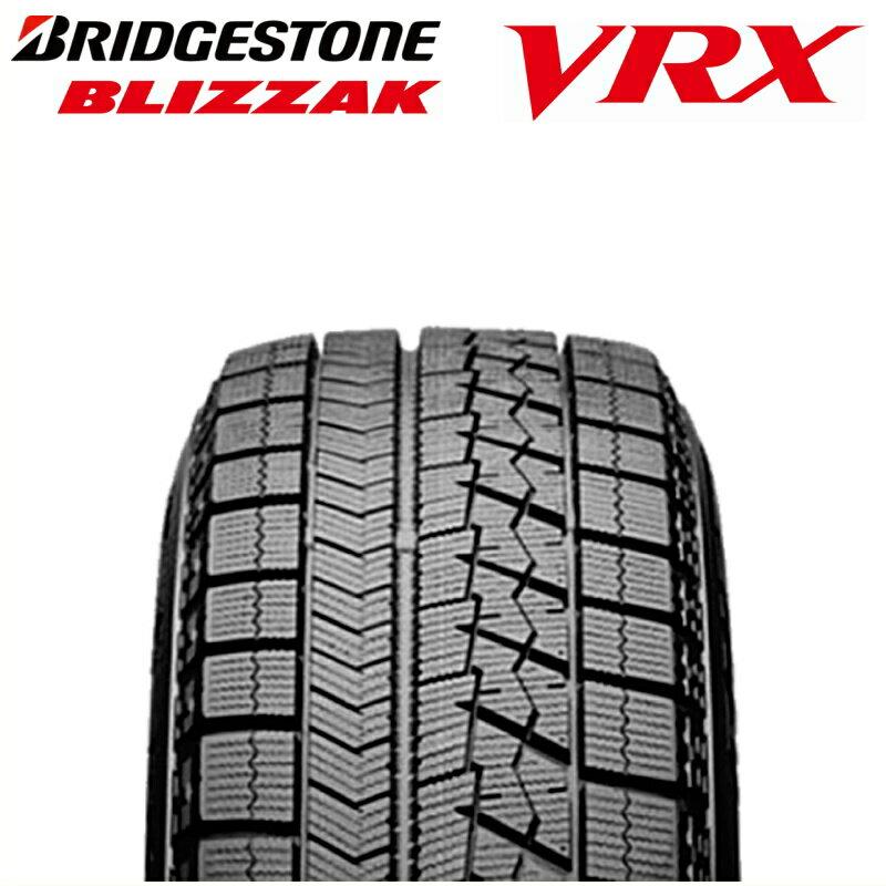 【新品2017年製】ブリヂストン BLIZZAK VRX- 205/65R16 ブリザック レボ スタッドレスタイヤ【冬】新品タイヤ スノータイヤ
