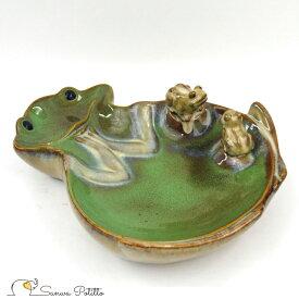 カエルの平皿 水飲み皿 M18098 高さ9.5cm かえる アマガエル インテリア おしゃれ かわいい プレゼント ギフト ガーデニング
