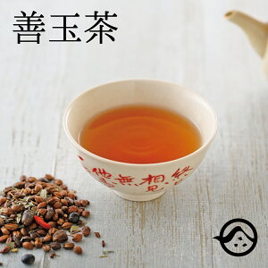 善玉茶15g×16包入り(約半月分) 25種類の野草茶入りブレンド茶 ノンカロリー 健康茶 ブレンドティー ダイエット中の方にも 里ごよみ本舗【PPKS】 お取り寄せ お取り寄せグルメ