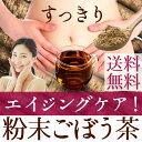 Funmatsu_gobotea_tn