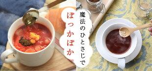 ウルトラ蒸し生姜に熟成のチカラをプラスした蒸し黒生姜