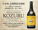 メローコヅル エクセレンス Excellence