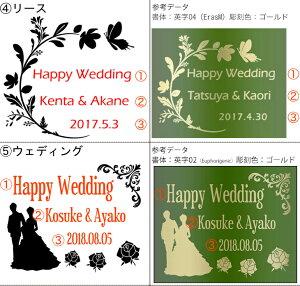 名入れ彫刻ワイン(スパークリング)彫刻メッセージ結婚祝い誕生日プレゼントギフト【送料無料(北海道・九州・沖縄離島を除く)】