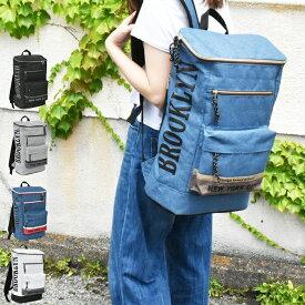 バイカラーファスナー キュービーパック リュックサック バックパック デイパック 鞄 レディース メンズ ユニセックス アウトドア ユニーク カジュアル A4 大容量 人気 ギフト プレゼント 贈り物 黒リュック かわいい あす楽