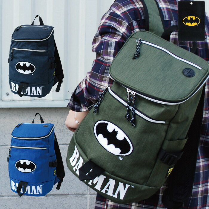 【ラッピング無料】【送料無料】BATMAN バットマン ラウンド デイパック レディース メンズ BATRMAN MARVEL リュックサック キッズ バックパック カジュアル 人気 ギフト プレゼント 贈り物 あす楽