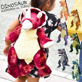 【あす楽】 リュック キッズ 子供 こども 男の子 小学生 ティラノサウルス/トリケラトプス ダイナソー グッズ 恐竜 ダイナソー カジュアル ストリート アウトドア 旅行 リュックサック バックパック メンズ 男子 人気 おしゃれ かわいい 可愛い かばん カバン