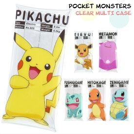 【メール便可】Pocket Monster(ポケットモンスター) ポケモン クリア マルチケース ペンケース メガネケース 歯ブラシケース レディース メンズ キッズ ボタン式 PKM-169 PKM-170 PKM-171 PKM-172 PKM-173 PKM-174 【あす楽対応】