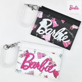 【メール便可】Barbie(バービー) ドレス柄 コイル付 パスケース レディース キッズ ジュニア オールシーズン 合成皮革 シングル仕様 ブラック ホワイト RCBB-139 RCBB-140 あす楽
