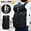 Yaksn 045
