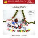 Christmas2 01