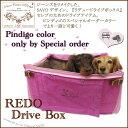 Redo drivebox pndg500