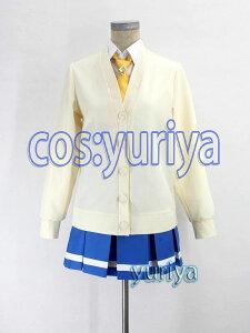 スマイルプリキュア!☆黄瀬やよい制服★コスプレ衣装