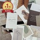 【全6種】 ポストカード 8枚 セット 韓国 北欧 アート ミニ ポスター おしゃれ はがき ナチュラル インテリア 雑貨 10…