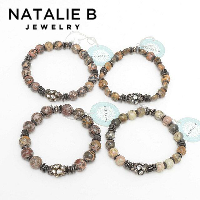 【Natalie B】 ナタリービー バングル/ブレスレット/アクセサリー/ユニセックス/レディース【正規取扱店】