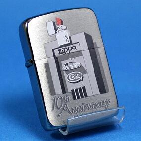 Zippo/本社 ビジターセンター10周年記念限定Zippo