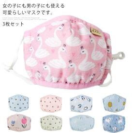 3枚セット マスク 布マスク 夏マスク 薄着 子供用 子供マスク 洗える 通気性 飛沫 花粉 予防対策 花粉対策 送料無料