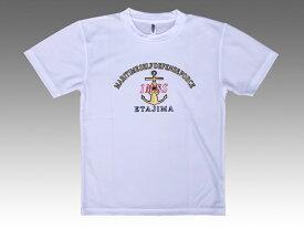 自衛隊グッズ Tシャツ 海上自衛隊  第一術科学校