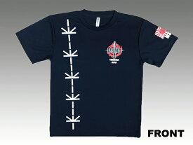 自衛隊 Tシャツ 護衛艦いずも [Type2] ネイビー ドライTシャツ