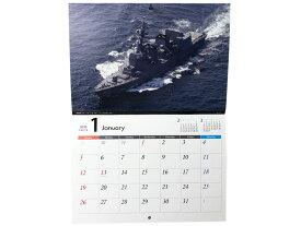 海上自衛隊2020年ブックタイプカレンダー(壁掛け)【海上自衛隊グッズ・自衛隊グッズ】【ネコポス可】