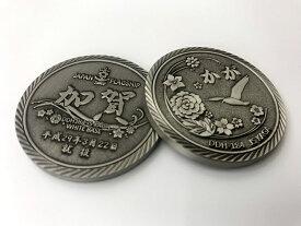 メダル(護衛艦かが)ケース入【海上自衛隊グッズ・自衛隊グッズ・加賀】【ネコポス可】