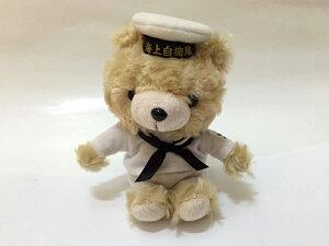 海上自衛隊セーラーベア・ボールチェーン(白・夏服)【海上自衛隊グッズ・自衛隊グッズ】キーホルダー ぬいぐるみ かわいい 制服 くま