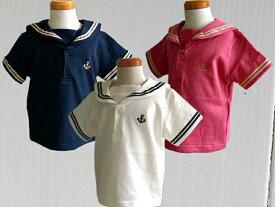 セーラーカラーTシャツ マリン グッズ キッズ ベビー 男の子 女の子 メンズ レディース ユニセックス トップス 半袖 ウェア 綿100% 日本製 セーラーカラー リンクコーデ
