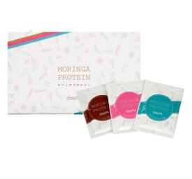 モリンガプロテイン(MORINGA PROTEIN)240g(20g×12袋)女性向け ソイプロテイン イヌリン 美容 置き換えダイエット HMB クレアチン スーパーフード #美容 健康 ダイエット