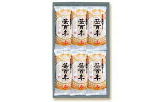 Thick-sliced bamboo fish cake of Matsuzawa SASAHYAKUNEN (12 sheets)【fukkocho_cbt】【miyagi_cbt】
