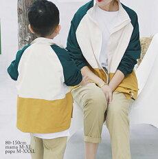 【送料無料】親子ペアルックマウンテンアウター90100110120130140150cmSMLXLXXLXXXL親子ペアルックおそろいリンクコーデペアルック双子女の子男の子レディースメンズ