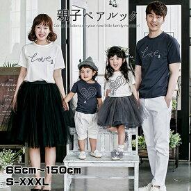 28c75544209d6  送料無料 親子おそろいペアルック 家族写真 ボーイズライク シンプル