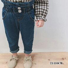 ハイウエストデニムパンツ//カジュアル/女の子/男の子/ボトムス/デニムパンツ//子ども服/73/80/90/100/110cm