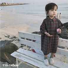 【送料無料】チェックシャツワンピース110120130140cmおそろいリンクペアルック双子女の子男の子