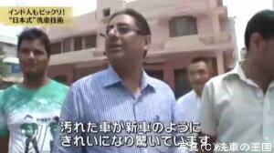 テレビ東京未来世紀ジバング放送内容