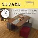 店内全品送料無料♪アッシュとウォールナットから選べる、天然木の4人掛けダイニングテーブル<FORESSSY/FOR65-120T>