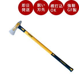 薪割り 斧 ROUGHNECK(ラフネック) スプリッティングモウル-6 薪割り 斧 薪 薪割り 斧