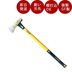 薪割り 斧 ROUGHNECK(ラフネック) スプリッティングモウル-8 薪割り 斧 薪 薪割り 斧