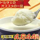 【送料無料】スぺチャーレギフトセット 12個入り芳醇かつ濃厚なジェラートセット!アイスクリーム/ジェラート/バレンタイン/お取り寄せ…