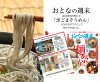 Shimabara spreading by hand black sesame somen (entering 24 bundles of wooden boxes) present family celebration gift in return Shimabara somen gourmet gift set midyear gift