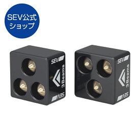 【自動車用】SEV 3ビーム 初回限定2個セット