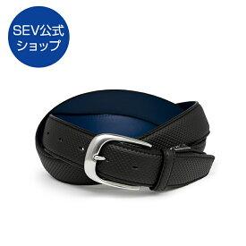 【腰用】SEV レザーベルト HL-01