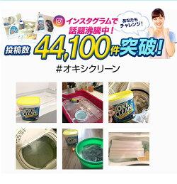 https://image.rakuten.co.jp/sg-graphico/cabinet/oxi/300off_thumb.jpg
