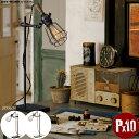 ART WORK STUDIO AW-0415 おしゃれ スタンド ライト 置型照明 デスクライト 1灯タイプ インテリア Yard-desk light (ヤ...
