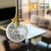 アンティーク白熱灯ペンダントライト1灯簡易取付対応透明ガラスヒビ入りLED対応