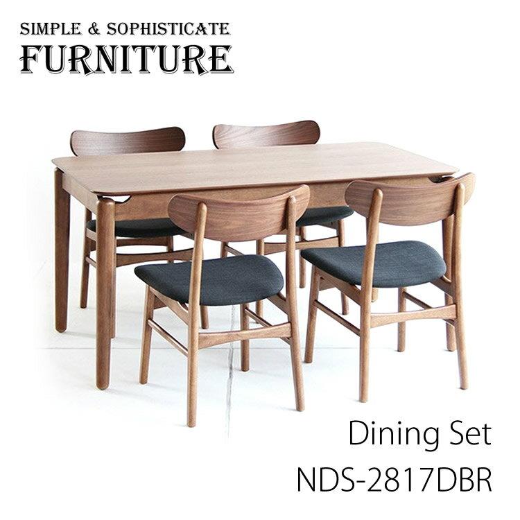 【レビューでクーポンプレゼント】NDS-2817DBR Dining Set ウォールナット ダイニング 5点 セット おしゃれ イス テーブル 木製 家族用 リビング用 ナチュラル シンプル かっこいい 北欧 インテリア