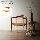 C300WX7IDENTITYダイニングチェア椅子いすカフェスツールパーソナルチェア籐椅子ラタンチーク無垢木製ナチュラル北欧無垢THECHAIRザチェアアジアンバリ食卓アームチェア肘掛け