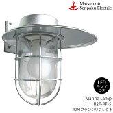 R2号フランジリフレクト(LEDランプ装着モデル)