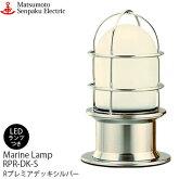 Rプレミアデッキシルバー(LEDランプ装着モデル)